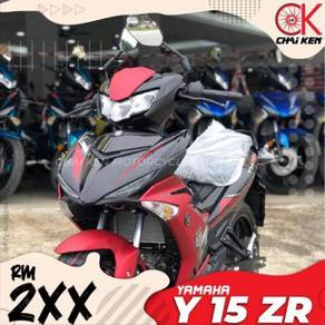 Yamaha y15zr new colour mco 2.0 offer