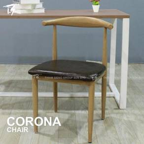Corona chair - modern dining chair with PU Leather