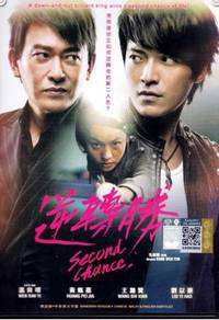 DVD Taiwan Movie Second Chance (Malay sub)