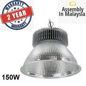 Wide Beams 150w Hibay Lights - Warranty 2 Years