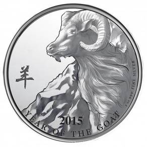 2015 Goat 1 oz Silver proof Coin