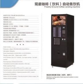 Coffee Bean Espresso Coffee Cup Vending Machine