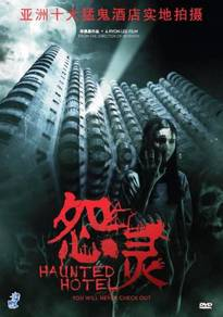 DVD Malaysia Chinese Movie Haunted Hotel