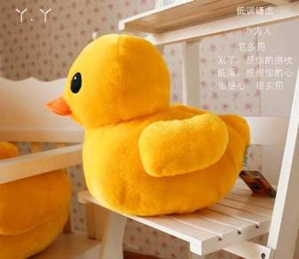 Yellow Duck Plush Toy Pillow