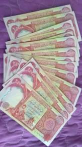 Dinar Iraq Iqd 25k
