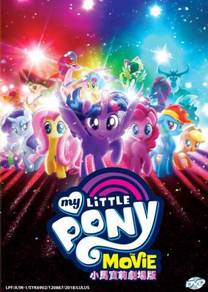 DVD ANIME My Little Pony Movie (Eng Dub)