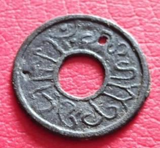 PitIs Palembang Tebuk 1700-1800M ( G )