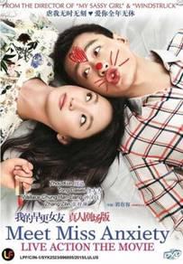 DVD China Movie Meet Miss Anxiety