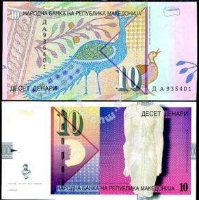 Macedonia banknote 10 denar p 14 unc