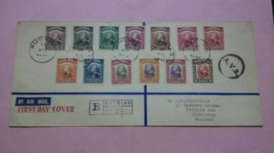 RARE FDC Sarawak 1947 No 3405