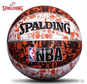 NBA Spalding Basketball