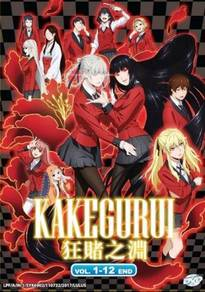 DVD ANIME Kakegurui Vol.1-12 End