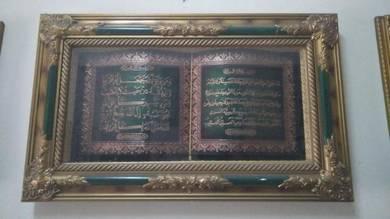 Hiasan dinding ayat quran