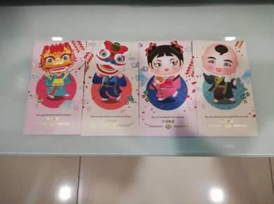 Angpow collection sushi king mcd