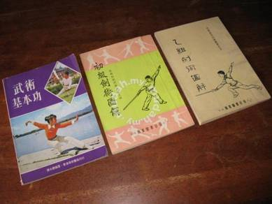 (B128) 1970's Chinese Kung Fu Old Books