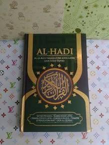 Kitab Rumi Asbabun Nuzul Nabi Muhammad bt kuda