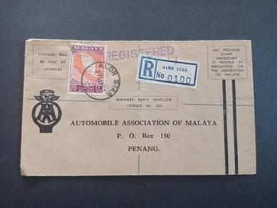Antik Cover AAM ALOR STAR 1961 No 2959