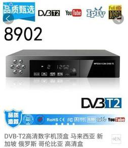 Mytv freeview