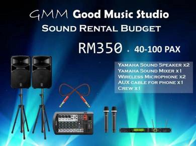 Sound system rental for your event