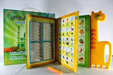 Kdh-Islamic EBook utk Kanak-kanak