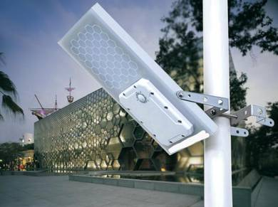 All In One Solar Street Light 970 Lumen