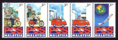 Mint Stamps Post Office Malaysia 1992