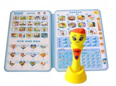 Original LanBaoBei F4 Reading Pen Early Education