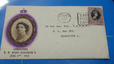 Antik FDC Singapore Coronation 1953 No 1878