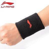 Lining Wrist Band ( Grey )