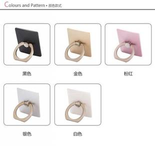 Creative Metal Phone Tablet Safety Ring Phone Stan