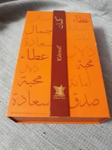 Perfume box 150ml - arabian oud kalemat