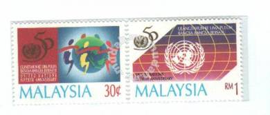 Mint Stamp United Nations Malaysia 1995