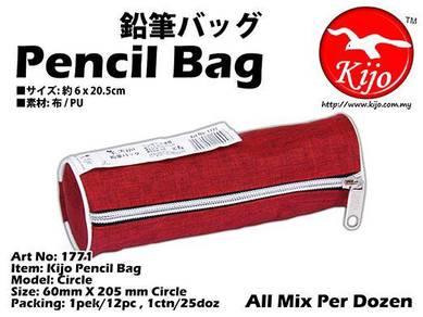 1771 Kijo Pencil Bag Red