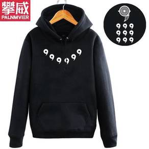 Anime sweater -Naruto six path Rikudo Sennin