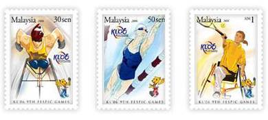 Mint Stamp Fespic Games Malaysia 2006