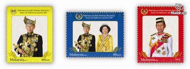 Mint Stamps Agong Malaysia 2012