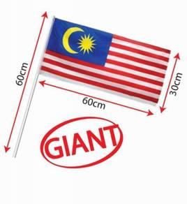 Malaysia Giant Hand Hold Flag(FG-0055)-pcs