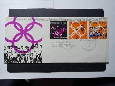 FDC Singapore 10th People 1970 No 3510