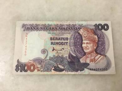 RM100 7th series Ahmad Don first Prefix AN 4374360