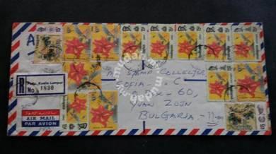RARE Cover PUDU BULGARIA 1980 No 3509