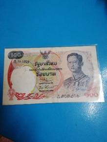 Thailand Bank Note 100