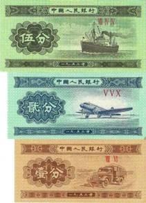 China set of 3 pcs 1 2 5 fen 1953 unc