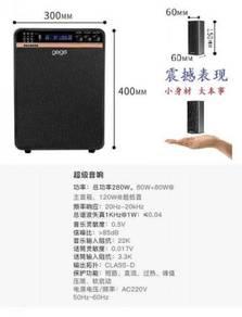 GOGO S2.1 KOD Full Set Karaoke System