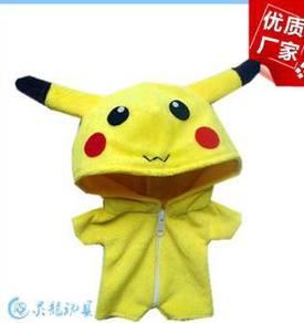 Pokemon kid cloth pikachu