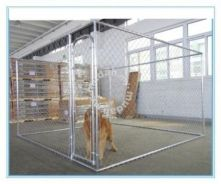 Innopet Dog Cage 7.5ft