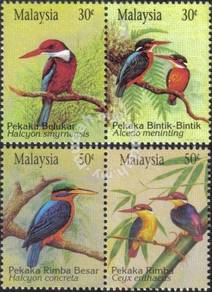 Mint stamp Kingfisher Malaysia 1993