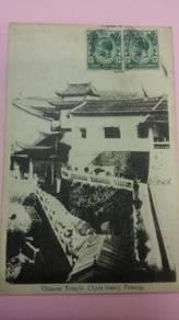 Postcard Penang FRANCE 1918 No 136 RARE