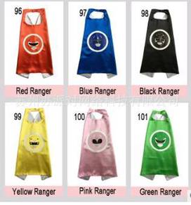 Power ranger cape (colour)