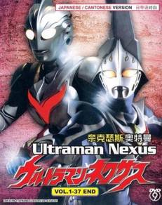 DVD Ultraman Nexus TV Series Vol.1-37End