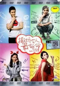 DVD China Movie Women Who Flirt (Malay sub)